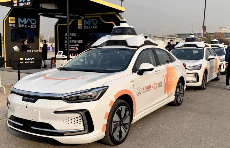China quiere ser líder en vehículos autónomos.